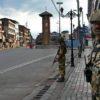 جموں و کشمیر: مینڈھر پونچھ میں کنٹرول لائن کے قریب بھارتی فوج نے تیرہ کشمیریوں کوشہید کردیا