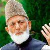 سید علی شاہ گیلانی نے حریت کانفرنس کو الوداع کہہ دیا