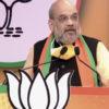 وزیر اعظم مودی نے پاکستان کے اندر فضائی سرجیکل اسٹرائیک کا حکم دیاہے۔بھارتی وزیر داخلہ امیت شاہ