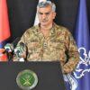 راولپنڈی:ترجمان پاک فوج نے گلگت بلتستان میں لائن آف کنٹرول پر اضافی فوجی دستوں کی تعیناتی اور چین کی جانب سے سکردو ایئر بیس استعمال کرنے سے متعلق بھارتی میڈیا کا جھوٹا پراپیگنڈہ مسترد کر دیا