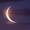 پاکستان میں شعبان المعظم کا چاند نظر نہیں آیاہے ،یکم شعبان 16مارچ،شب برات 29مارچ جبکہ پہلا روزہ 14یا15اپریل کے روز ہونے کا امکان