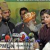 اسلام آباد:مولانا فضل الرحمان کی سربراہی میں ہونے والے پی ڈی ایم اجلاس میں اپوزیشن جماعتوں میں استعفوں اور لانگ مارچ سے متعلق اختلافات کھل کر سامنے آگئے مولانا فضل الرحمن نے 26مارچ کا لانگ مارچ ملتوی کر دیا