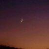 پاکستان میں رمضان المبارک کا چاند نظر آ گیاپہلا روزہ بدھ کو ہو گا